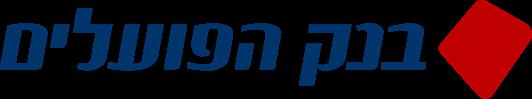 BankHapoalim (Copy)