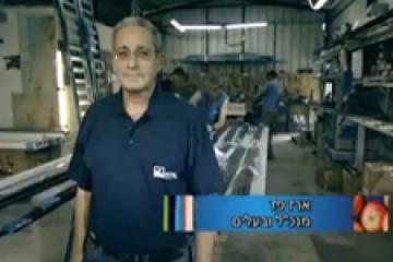 Al Sorag – CEO